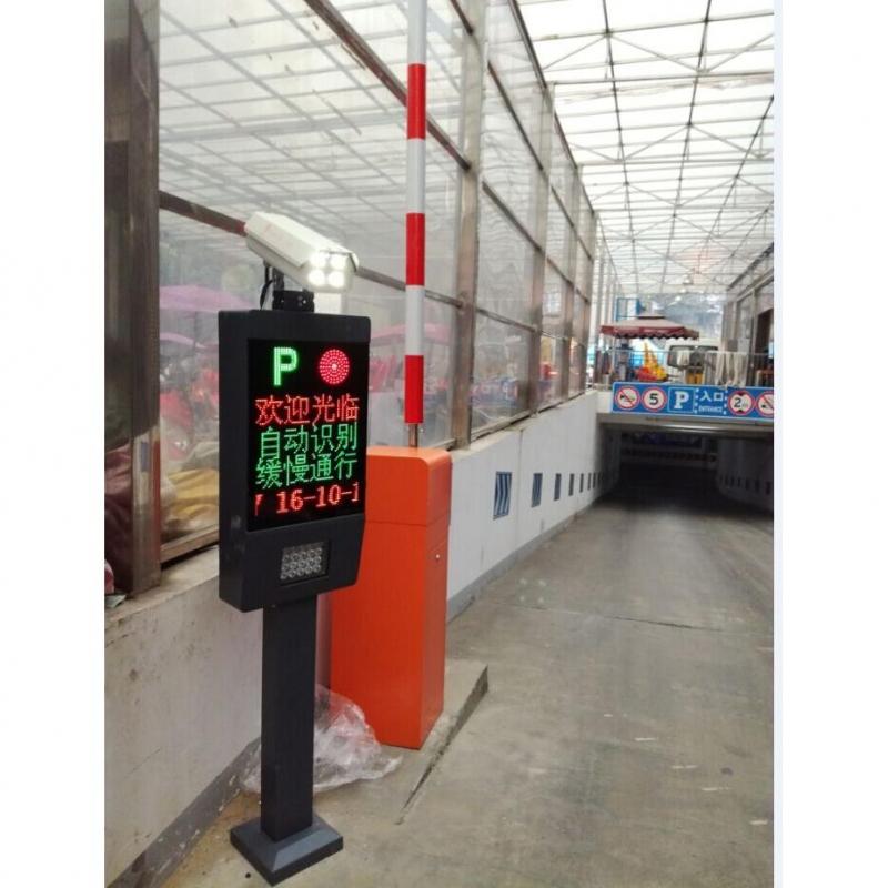 停车系统·
